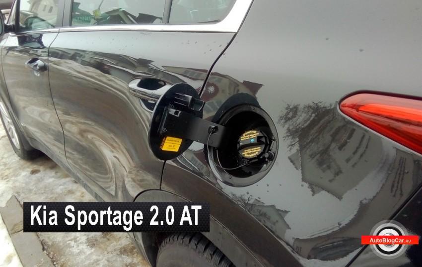 Kia Sportage: какой бензин заливать АИ-92 или АИ-95
