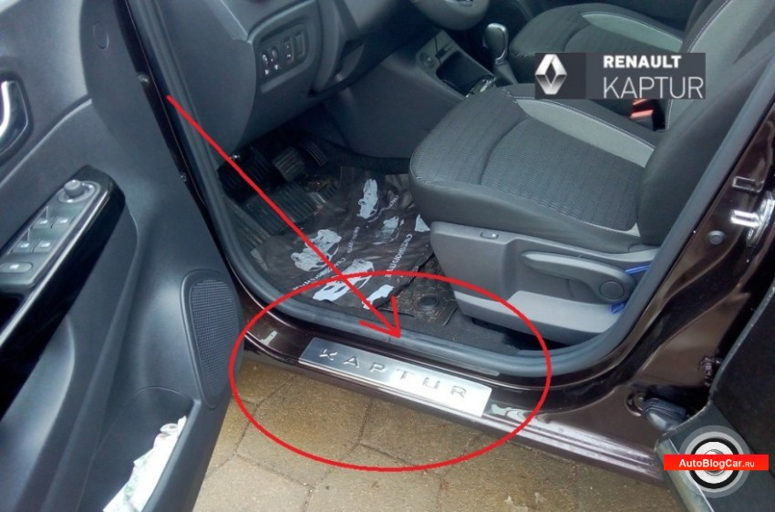 Renault Kaptur: стоит ли покупать накладки на пороги