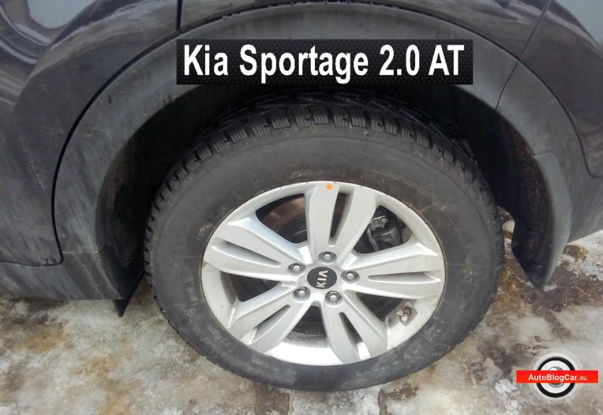 Kia Sportage: стоит ли устанавливать подкрылки (локеры)