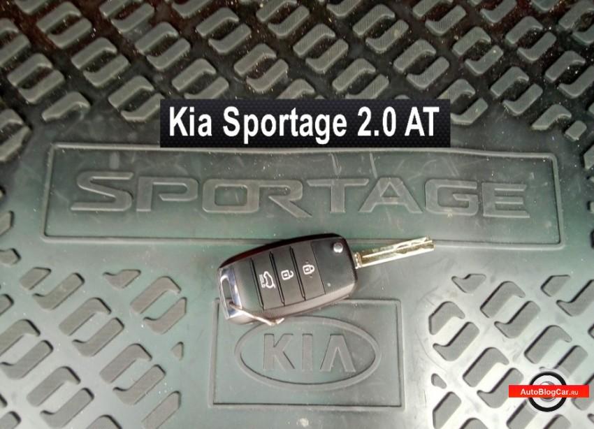 Kia Sportage: почему не работает центральный замок (открывание/закрывание) дверей