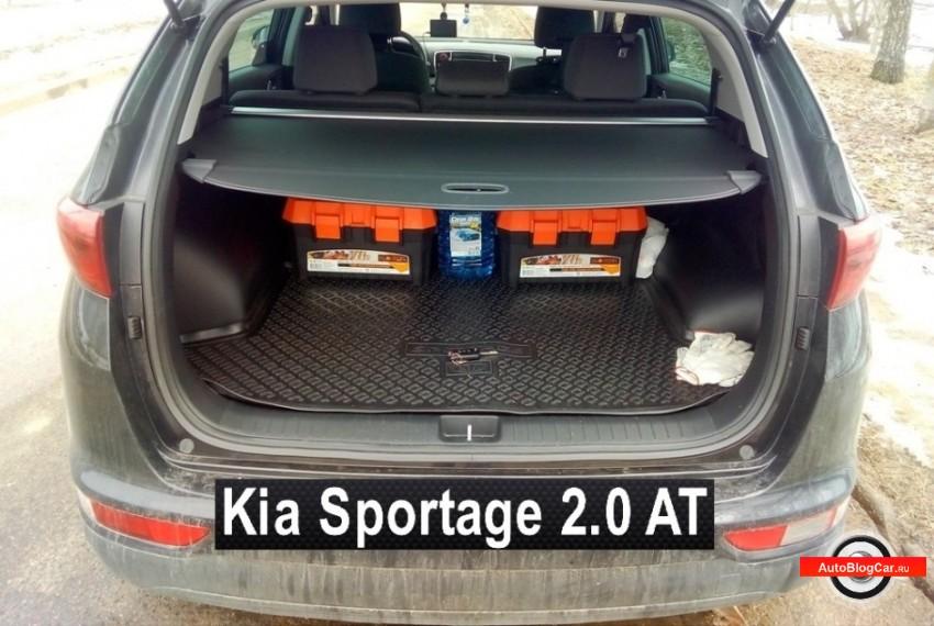 Kia Sportage: чем хорош багажник (преимущества и недостатки)