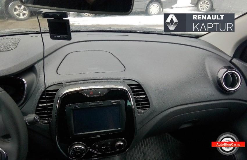 Renault Kaptur: система вентиляции салона и настройка дефлекторов воздуховодов