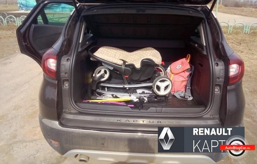 Renault Kaptur: чем хорош багажник (преимущества и недостатки)