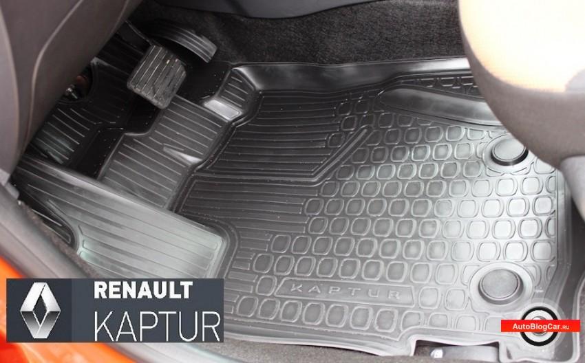 Renault Kaptur: стоит ли покупать резиновые коврики в салон и багажник?