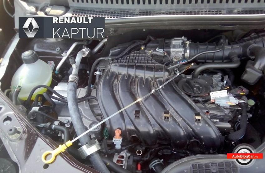 Renault Kaptur: реальный расход моторного масла в двигателе 1.6 H4M. Личное мнение и отзыв