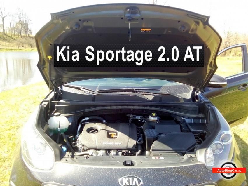 Kia Sportage: стоит ли устанавливать уплотнительную резинку моторного отсека