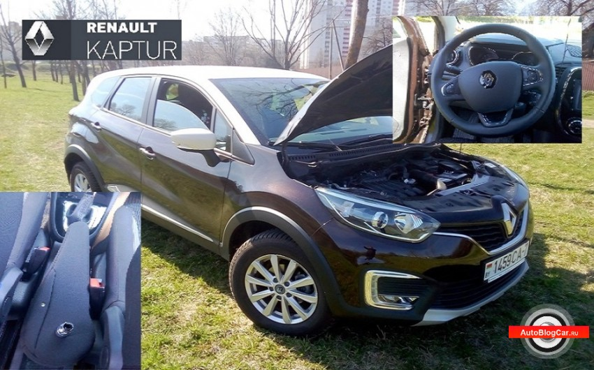 Renault Kaptur: причины скрипа рулевой колонки, сидений и надежность подлокотника