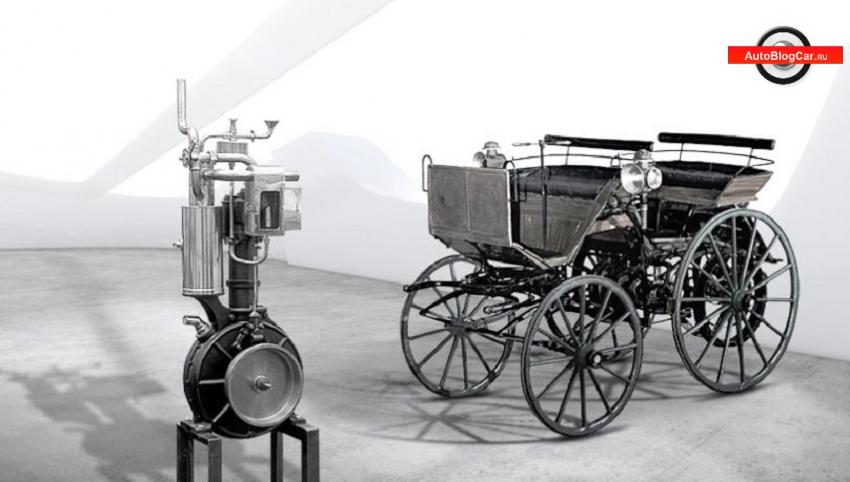 первый бензиновый двигатель, двс