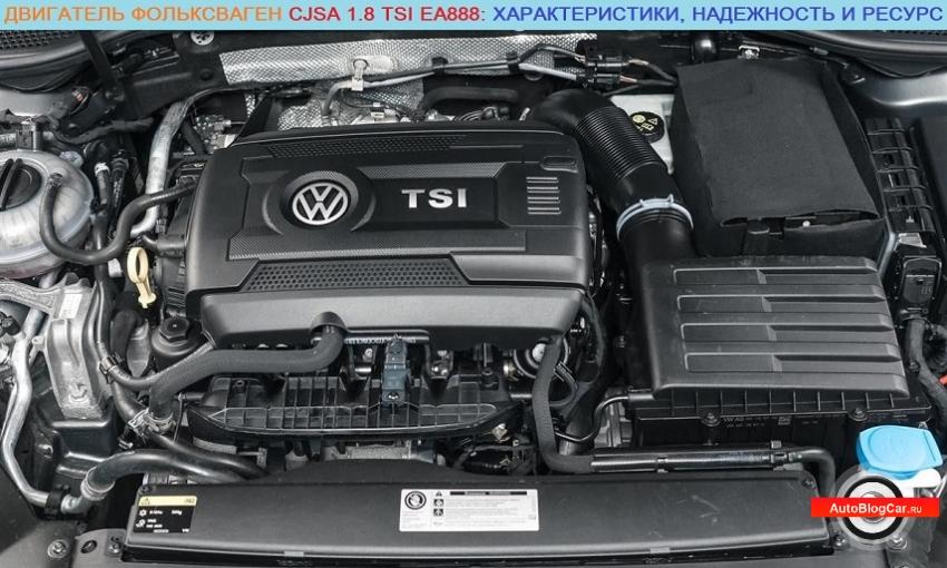 Двигатель Фольксваген CJSA 1.8 TSI EA888 Gen3: характеристики, надежность, поломки и ресурс