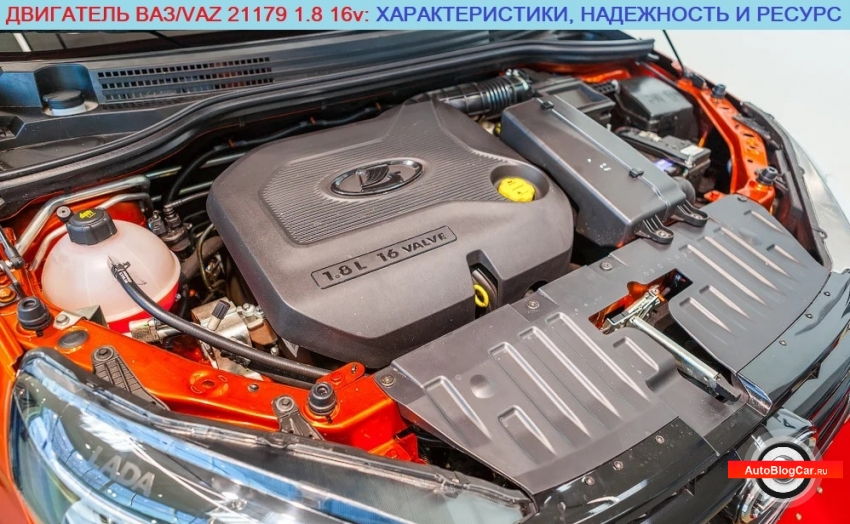 Двигатель ВАЗ 21179 1.8 122/145 л.с: характеристики, ресурс, надежность, расход, обслуживание и проблемы