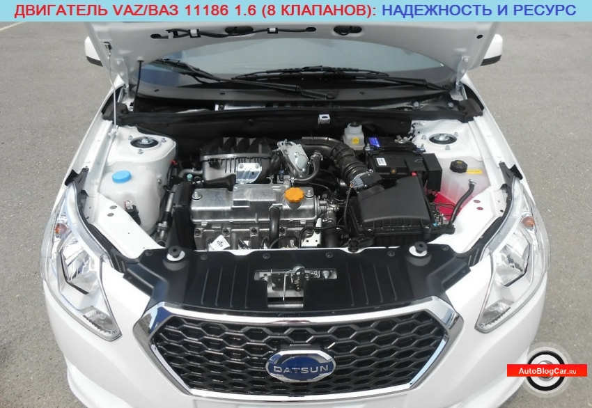 Двигатель ВАЗ 11186 1.6 8v 87 л.с (Лада Калина/Гранта, Датсун Он-До/Ми-До): характеристики, надежность, ресурс и поломки