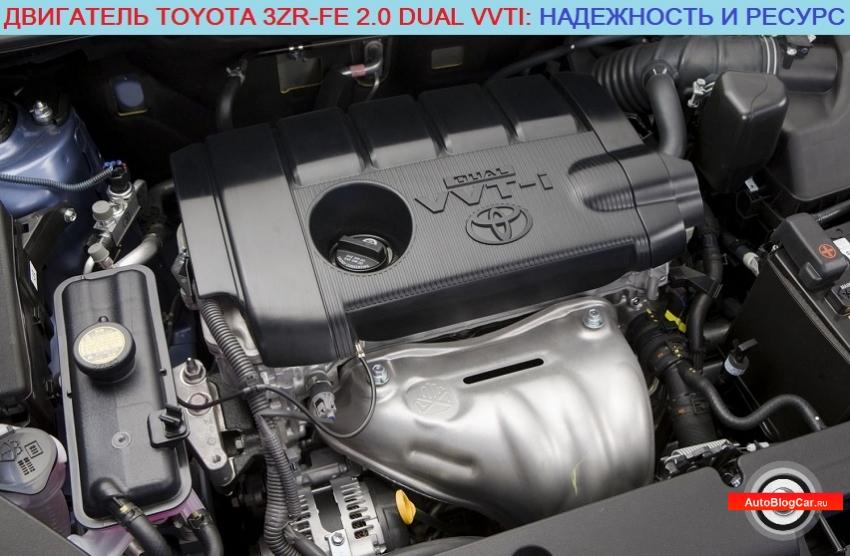 Двигатель Toyota 3ZR-FE 2.0 Dual VVTi (Рав 4/Королла/Авенсис): надежность, характеристики, ресурс, проблемы и обслуживание