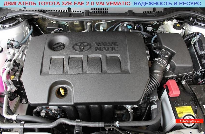 Двигатель Toyota 3ZR-FAE 2.0 16v ValveMatic (Рав 4/Авенсис): ресурс, характеристики, надежность, отзывы, расход и сервис