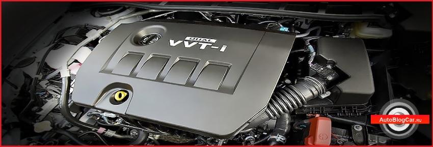1zr fe, тойота 1zr fe, двигатель тойота, 1zr fe 1.6 двигатель тойота, 1.6 литра, 1.6 1zr fe, двигатель королла 1.6, двигатель 1zr fe, двигатель 1zr, тойота королла, тойота аурис, 1zr, 1zr fe, двигатель zr, тойота 1zr fe, тойота двигатель, тойота королла 1.6, королла 1.6, 1.6 литра 16 клапанов, тойота 1.6 литра, королла двигатель 1.6 литра, 16 клапанов, двигатель тойота 1.6 1zr fe, 16v, vvti, двигатель аурис, королла, тойота королла 1.6 литра, аурис 1zr fe, тойота ярис 1.6, ярис 1zr fe, 1zr fe vvti