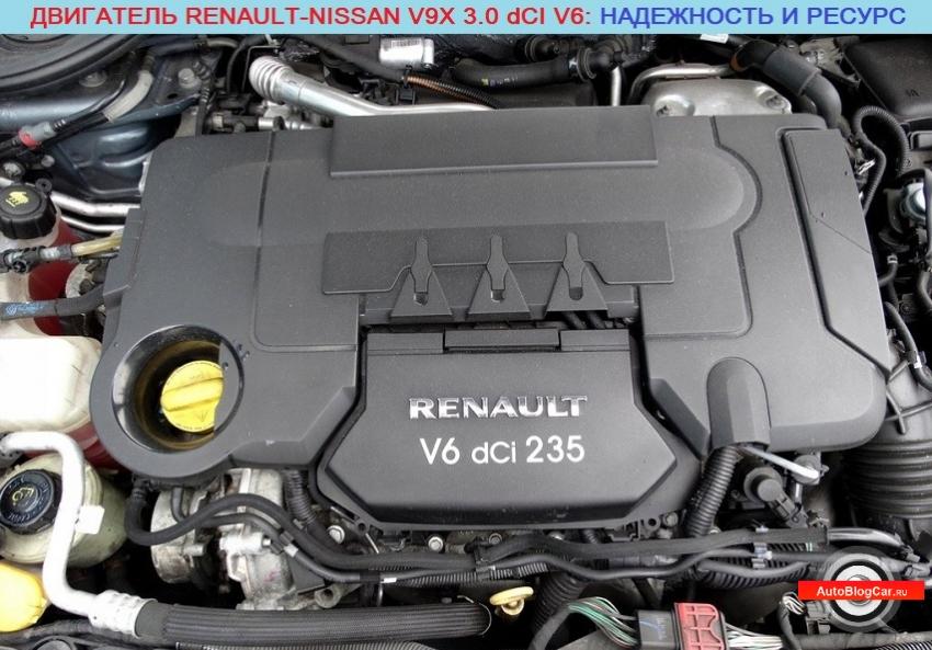 Двигатель Renault-Nissan V9X 3.0 dCI 230 (235/240): ресурс, надежность, характеристики, сервисные интервалы, проблемы и отзывы