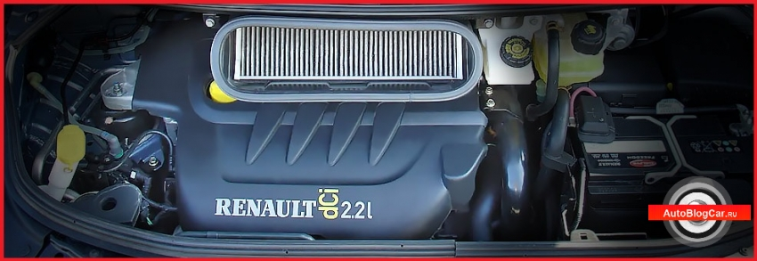 g9t, рено 2.2, dci 150, dci 115, dci 90, рено 2.2 g9t, dci 130, 2.2 dci, g9t dci 2.2, dci 2.2, g9t 2.2 dCi, g9t 2.2 dCI 16v, двигатель рено 2.2 dCI, рено 2.2 dci, рено g9t, двигатель рено, двигатель рено 2.2 dci, двигатель 2.2 dci, двигатель ниссан, рено 2.2 dci g9t, двигатель dci, обзор двигателя рено g9t 2.2 dCI, двигатель рено эспейс 2.2 dci