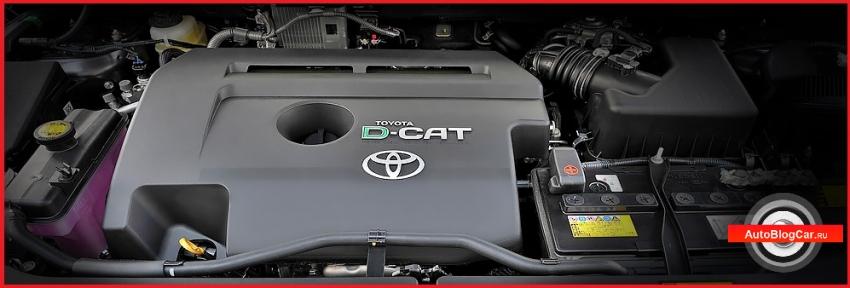 2ad fhv, 2ад фхв, d cat, d cat 2.2, тойота 2ad fhv, 2.2 d cat, toyota d cat, cat d, д кат, двигатель тойота, 2.2, 2ad fhv 2.2 двигатель тойота, rav 4 2.2, avensis 2.2, тойота рав 4 дизель 2.2, дизель 2.2 d cat, 2.2 литра, 2ad fhv 2.2, двигатель тойота 2ad fhv, тойота 2.2, турбо дизель 2.2, 2.2 2ad fhv, 2.2 дизель, 2ad fhv 2.2 176 л.с, toyota 2.2 d cat, тойота 2.2 2ad fhv 16v, двигатель королла 2.2, тойота рав 4, двигатель тойота авенсис 2.2, двигатель тойота рав 4 2.2, двигатель авенсис