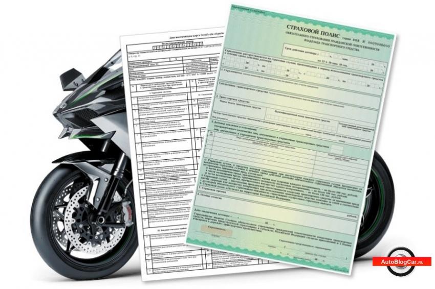 как экономично эксплуатировать мотоцикл, правила эксплуатации мотоцикла, купить мотоцикл, купить байк, мотоцикл, обслуживание мотоцикла, видео, особенности правильно эксплуатации, расход топлива, советы, рекомендации, autoblogcar.ru, отзывы, ремонт, свечи зажигания, двигатель, учет затрат