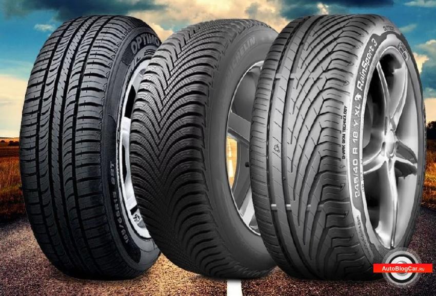 Основная классификация автомобильных шин: особенности, типы, параметры, маркировка и правила выбора