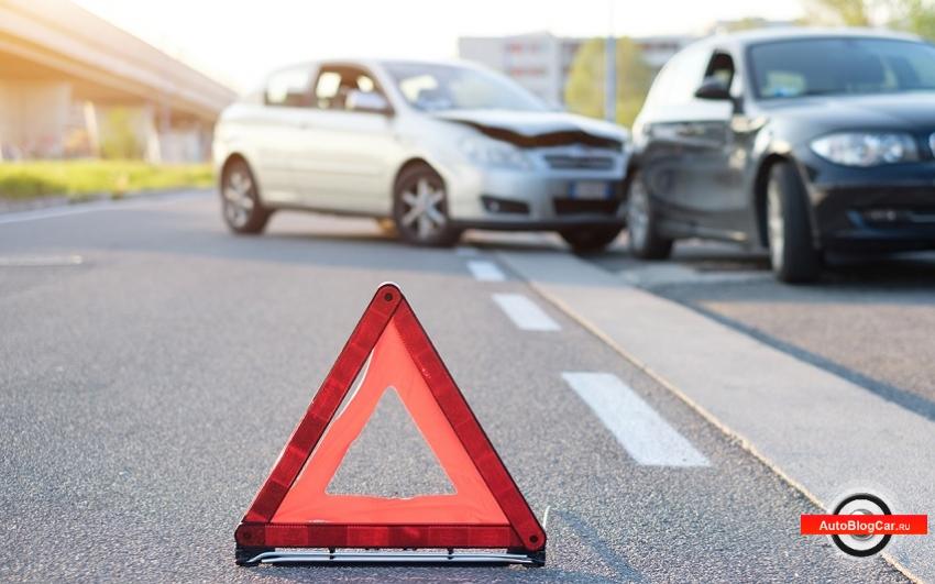 Дорожно-транспортное происшествие (ДТП): особенности, причины возникновения и оценка нарушений ПДД