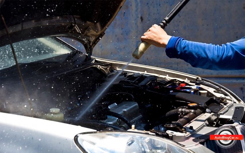 стоит ли мыть двигатель автомобиля, мыть двигатель, нужно ли мыть двигатель, двигатель автомобиля, мнения экспертов, верные советы, как мыть двигатель, как быстро помыть двигатель, в автомобиле, можно ли мыть двигатель, мойка двигателя, видео, мытый двигатель, чистый двигатель, как помыть, как лучше, как правильно помыть двигатель, инструкция
