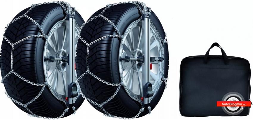цепи противоскольжения, цепи противоскольжения на колеса, цепи для колес, что такое цепь противоскольжения, цепь противоскольжения на шины, виды, шины, покрышки, колеса, для шин, на покрышки, что лучше покупать, стоит ли покупать, цепь колесо, купить цепь колесо, особенности, браслеты на колеса, цепи на колеса, противобуксовочные цепи, купить цепь противоскольжения, функции, цепи сота, цены, видео, обзор, отзывы, цена, сколько стоит, стоимость, модели, тест, характеристики, автомобильные шины