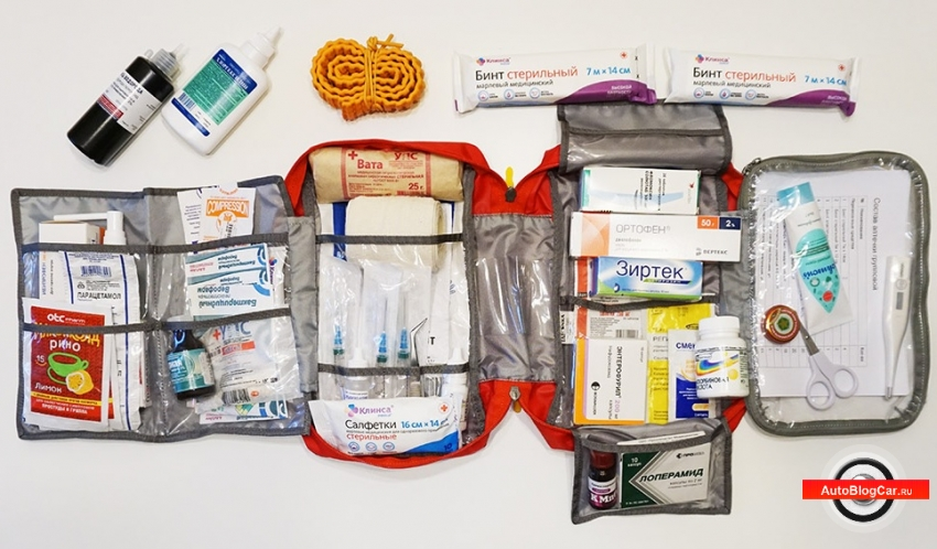 автомобильная аптечка первой помощи, автомобильная аптечка, аптечка для автомобиля, аптечка, автоаптечка, для чего нужна и, что входит в состав, аптечка автомобильная, автомобильная аптечка водителя, состав автомобильной аптечки, аптечка в автомобиле, состав аптечки, при дтп, лекарства, автомобиль аптечка, медицинский аптечка, для техосмотра, аптечка фэст, в россии, в беларуси, видео, новая автомобильная аптечка, срок годности, состав автомобильной аптечки