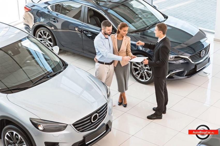 Покупка автомобиля: выбрать новый или поддержанный? Особенности, верные советы, плюсы и минусы