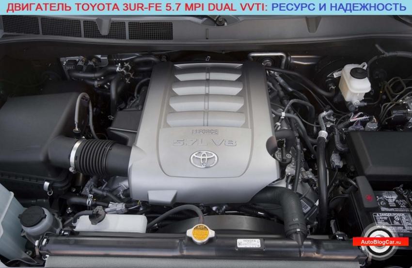 Двигатель Тойота Ленд Крузер J200 - 3UR-FE 5.7 MPI V8 32v: ресурс, характеристики, надежность, отзывы и проблемы