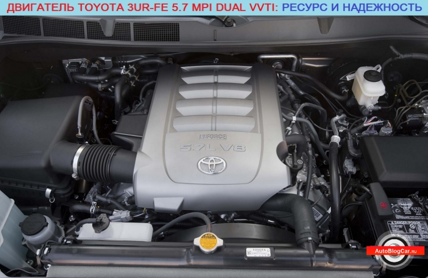 3ur fe, тойота 3ur fe, двигатель тойота, 3ur fe 5.7 двигатель тойота, тойота ленд крузер, двигатель тойота 3ur fe, двигатель тойота 3ur fe 5.7, ленд крузер 5.7, 3ur fe 5.7, 5.7 mpi, 3ur fe 5.7 v8 dual vvti, 3ur fe 5.7 литра, 3ur fe 5.7 367, двигатель ленд крузер, 3ур фе, 5.7 1ur fe, 5.7 dual vvti, двигатель 3ur fe, двигатель тойота 3ur fe, 3ur fe 5.7, 5.7 литра, интервалы обслуживания, расход топлива, тойота ленд крузер 2020, ленд крузер 5.7, ленд крузер 200