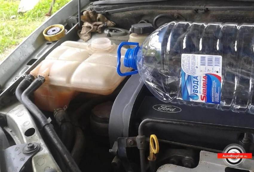 форд фокус 2, ford focus 2, как заменить антифриз, форд фокус замена антифриза, заменить антифриз своими руками, как правильно менять антифриз, охлаждающая жидкость, когда менять антифриз, форд фокус 2 1.6, форд фокус 2 1.8, форд фокус как менять антифриз, красный антифриз, зеленый антифриз, желтый антифриз, купить антифриз для форд фокус, форд фокус 2 рестайлинг