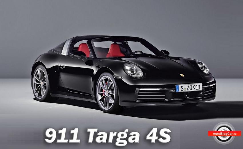 Честный обзор Porsche 911 Targa 4/4S (Порше 911 Тарга 4/4С) 3.0 385/450 л.с. Характеристики, цены и ресурс