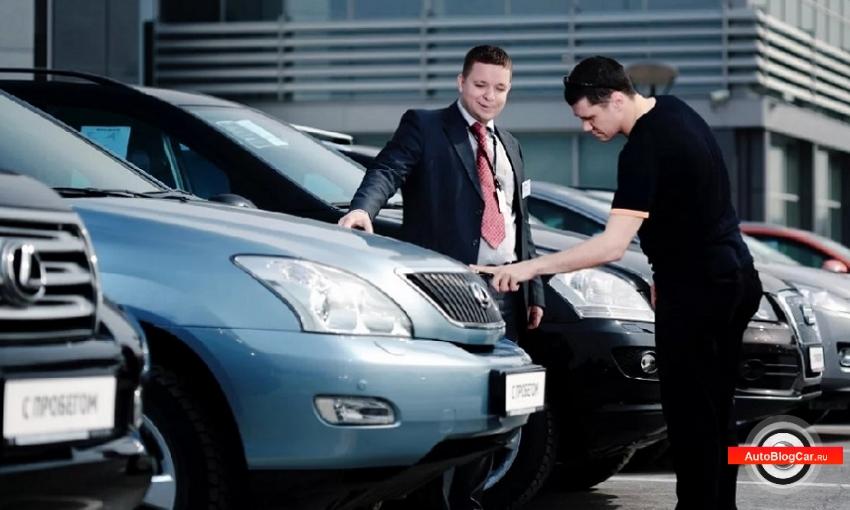 покупка автомобиля с пробегом, купить автомобиль с пробегом, проверка автомобиля с пробегом, проверка автомобиля перед покупкой, проверка автомобиля с пробегом, автопобор автомобиля, битый автомобиль, тест драйв перед покупкой, купить автомобиль с пробегом, как проверить автомобиль при покупке, купить поддержанный автомобиль, тест драйв, драйв тест
