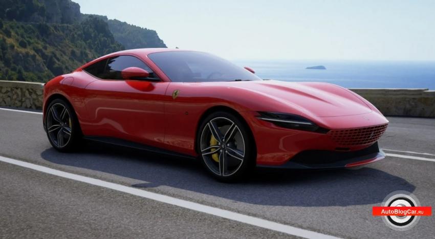 обзор Феррари Рома, тест драйв Феррари Рома, Феррари Рома, Ferrari Roma, Феррари Рома 3.9, Ferrari Roma 3.9, рома феррари, новая феррари рома, новая Ferrari Roma, Ferrari Roma 3.9 620 л.с, Феррари Рома 3.9 620 л.с, F154, F154 3.9 V8 620 л.с, феррари рома 3.9 V8 620, купить феррари рома, Ferrari Roma 2020, Ferrari Roma тест драйв, честный обзор феррари рома, сколько стоит Ferrari Roma, купить новый Ferrari Roma, Ferrari Roma 3.9 цена, феррари рим, Ferrari Roma цены