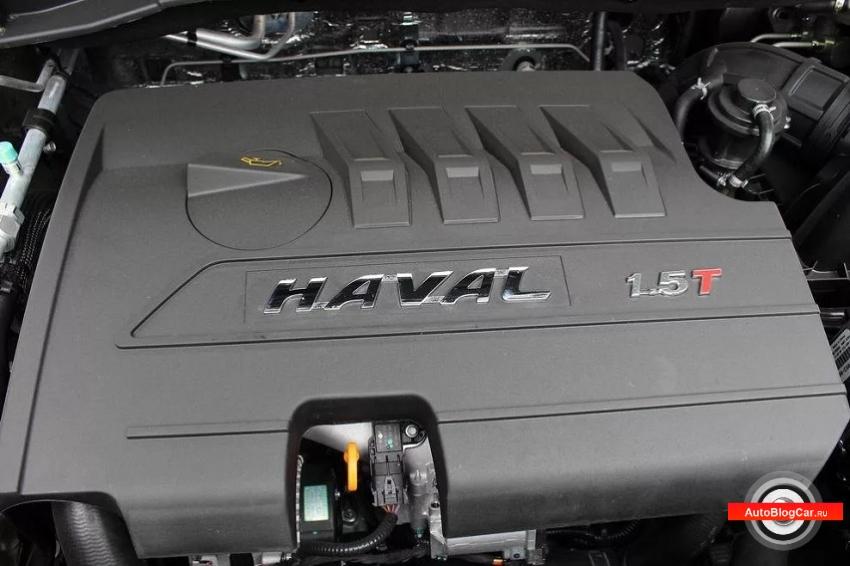 обзор Haval M6, Haval M6, Haval M6, хавал м6, haval m6, хавал м6 2020, обзор хавал м6, Haval M6 1.5 150 л.с, Haval M6 1.5 отзывы, купить Haval M6 1.5, купить хавал м6, Haval M6 1.5, новый хавал м6, купить новый хавал м6, обзор haval M6, стоит ли покупать новый Haval M6, Хавал м6 GW4G15B 1.5 GDIT, хавал м6 2021, двигатель GW4G15B, хавал 1.5 литра, хавал м6 технические характеристики, haval m6 2021, новый Haval M6, 1.5t 150 л.с, Haval M6 1.5t gdi 150 л.с, купить хавал м6