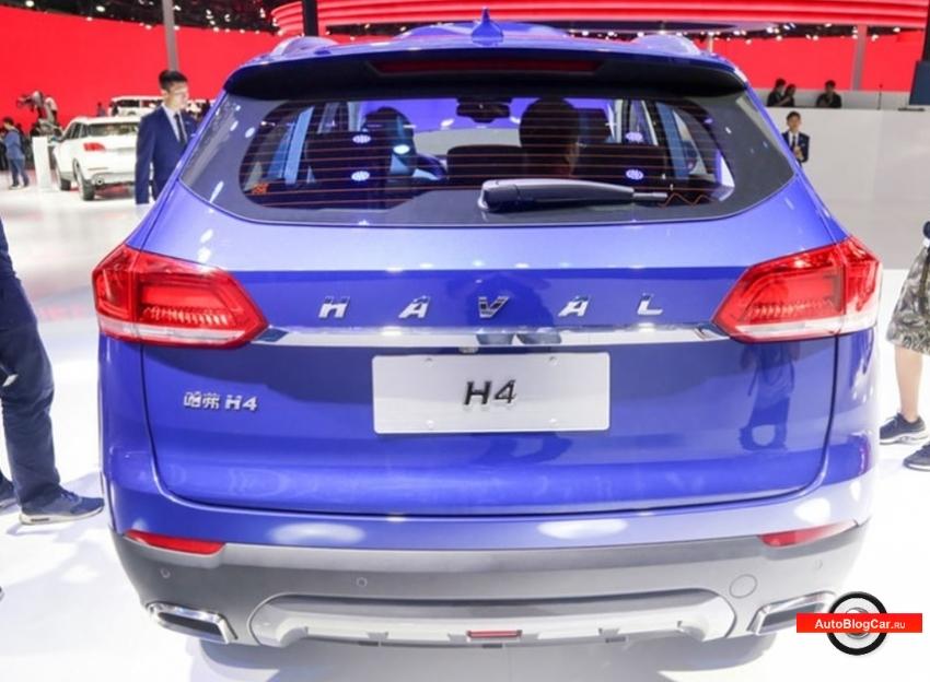 обзор Haval h4, Haval h4, хавал н4, новый хавал, хавал н4 2021, обзор хавал н4, Haval h4 1.5 gdit 150 л.с, Haval h4 1.5, купить Haval h4 1.5, 1.5 литра, Haval h4 1.5, новый хавал н4, стоит ли покупать новый Haval h4, хавал н6, хавал 2020, новый Haval h4, Haval h4 1.5 gdi 150 л.с, Haval h4 1.5 150, хавал обзор, хавал н4 1.5 gdi 150 л.с, купить новый Haval h4 1.5 150 л.с, хавай н4, хавейл