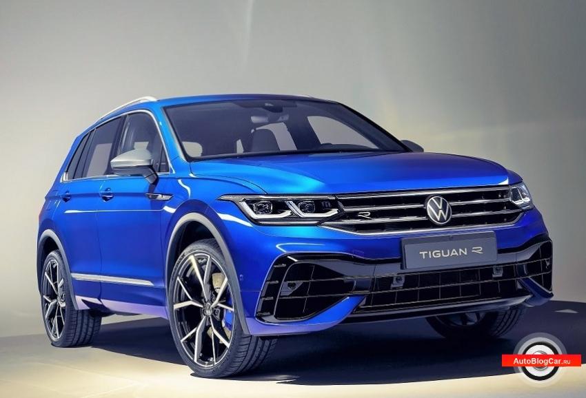 Честный обзор Volkswagen Tiguan R (Фольксваген Тигуан Р) CHHB 2.0 TSI 220 л.с. Характеристики, оснащение и цены
