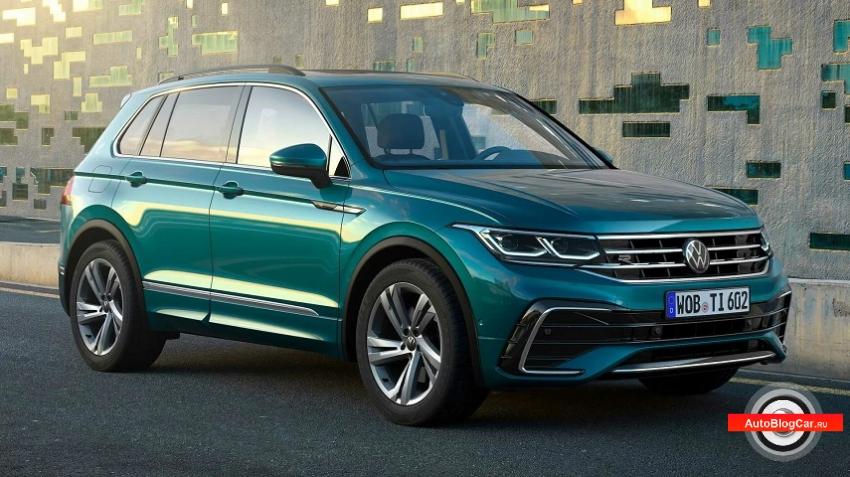 фольксваген тигуан 2021, новый фольксваген тигуан обзор, новый Volkswagen Tiguan R, Volkswagen Tiguan 2021, обзор нового Volkswagen Tiguan, Volkswagen Tiguan тест драйв, новый тигуан 2021, тигуан 2.0, тигуан 1.4, Volkswagen Tiguan 2.0 tsi 220 л.с, честный обзор Фольксваген тигуан, купить фольксваген тигуан, vw tiguan, Фольксваген тигуан 2.0 tsi, новый фольксваген тигуан 2.0, обзор фольксваген тигуан 2.0 tsi