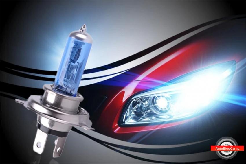 Галогеновая лампа в фаре автомобиля: отличительные особенности, достоинства и верные советы по выбору