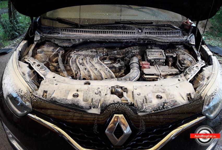 Можно ли мыть двигатель Renault Kaptur (Рено Каптур) H5Ht 1.3 TCe 150 л.с/H4M 1.6 MPI 114 л.с?