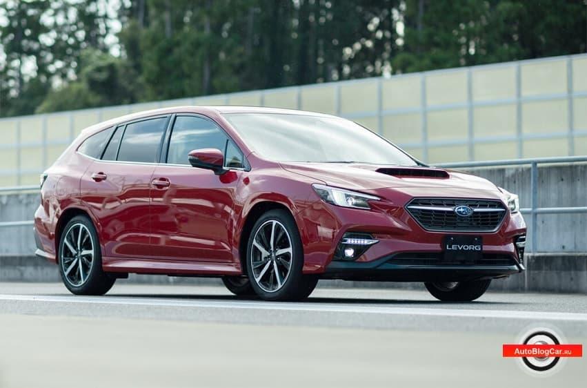 Субару Леворг, Субару Аутбек, Subaru Levorg, обзор субару леворг, обзор Subaru Levorg, двигатель cb18, Subaru Levorg 1.8 177 л.с, Субару леворг 2021, субару леворг 1.8 200 л.с, купить субару леворг, стоит ли покупать Subaru Levorg, обзор Субару леворг 1.8 177, леворг, 1.8 T GDI, Subaru Levorg 1.8 2021, обзор Субару леворг 1.8, 200 л.с, новый Subaru Levorg, cb18, Subaru Levorg 2021, аутбек, честный обзор, леворг фото, Субару Аутбек характеристики, subaru levorg 2.0, fb16f, двигатель fb16f, субару леворг японской сборки, какой двигатель стоит на Subaru Levorg