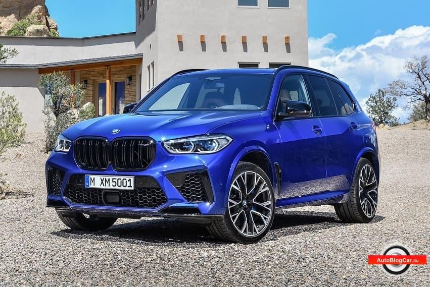 Честный обзор и тест-драйв БМВ Х5 М Компетишн (BMW X5 M Competition) 2021 S63B44 4.4 TVDI V8 625 л.с