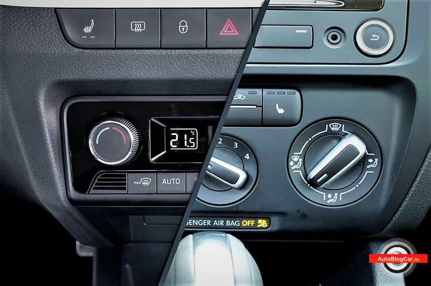 автокондиционер, автокондиционеры, кондиционер в автомобиле, влияние внешних факторов на ресурс, автомобиль, кондиционер, способы удаления неприятного запаха из салона, авто кондиционер уход, как обслуживать автомобильный кондиционер, заправка кондиционера, как заправить кондиционер, своими руками, климат контроль