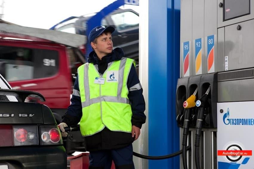 как недоливают топливо на АЗС, как обманывают азс, способы обмана, газовая заправка, заправка азс, азс, автозаправочная станция, поверка средств измерения, бензин, азс обман, как определить качество бензина, недолив топлива, качество бензина, своими силами, как обманывают на азс, недолив бензина, плохой бензин, 95 бензин, заправится на азс