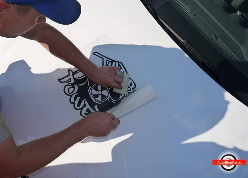 винилография, виниловый пленка, винилография кузова автомобиля, кузова автомобиля, что такое винилография, виниловые пленки, стоит ли оклеивать автомобиль, кузов, виниловая пленка, виниловая пленка, для автомобиля, виниловые наклейки, как делается винилография, винил на авто, оклейка, преимущества, винилография на машину, нанесение виниловой пленки на кузов, виниловая, винил оклейка