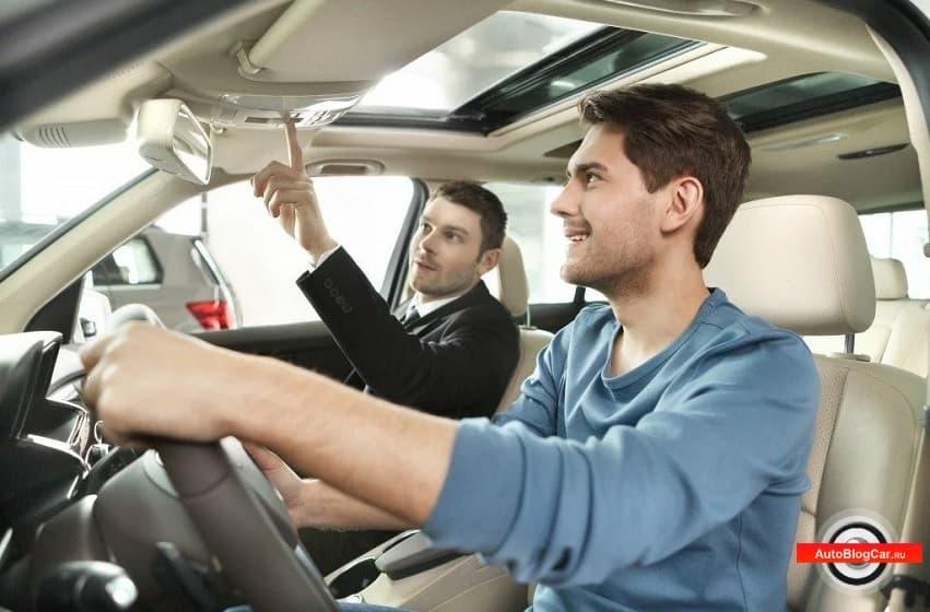скручен ли пробег, как узнать, пробег у автомобиля, как узнать реальный пробег автомобиля, способы, скрученный пробег, купить автомобиль с пробегом на вторичке, автомобиль с пробегом, одометр, на одометре, как определить реальный пробег, перекупщик, скрученный ли пробег, птс, смотан ли пробег