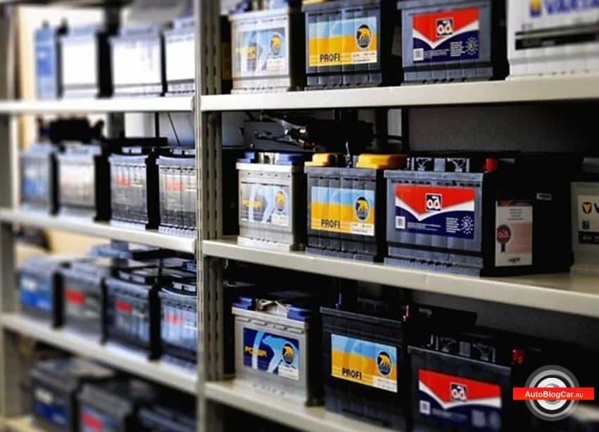 как зарядить аккумулятор, как безопасно зарядить аккумулятор, зарядить аккумулятор автомобиля, аккумулятор, аккумуляторная батарея, аккумулятор зарядка, аккумулятор заряд, акб, как заряжать аккумулятор, сколько заряжать аккумулятор, как зарядить совими руками, автомобильный аккумулятор, заряжать аккумулятор, заряжать аккумулятор устройством, генератор, электролит