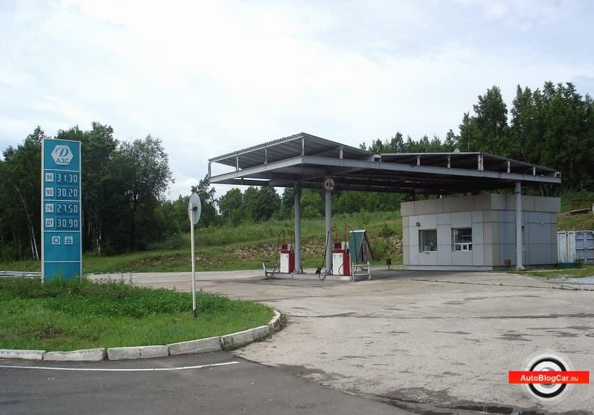 заправка топливом, обман на азс, как избежать недолива топлива, как недоливают топливо на АЗС, как обманывают азс, способы обмана, газовая заправка, заправка азс, азс, заправка азс, заправка дизельным топливом, автозаправочная станция, как недоливают топливо, бензин, азс обман, авто топливо