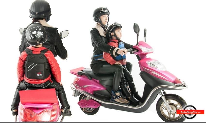 мотоцикл, как перевозить детей на мотоцикле, перевозка детей на мотоцикле, пдд рф, пдд, купить мотоцикл, перевозка детей, в россии, в ес, евросоюз, пассажиры, шлем, мотошлем, детское автокресло, мотоцикл управление, байк, пассажир пдд, правила, видео, мотоцикл пдд