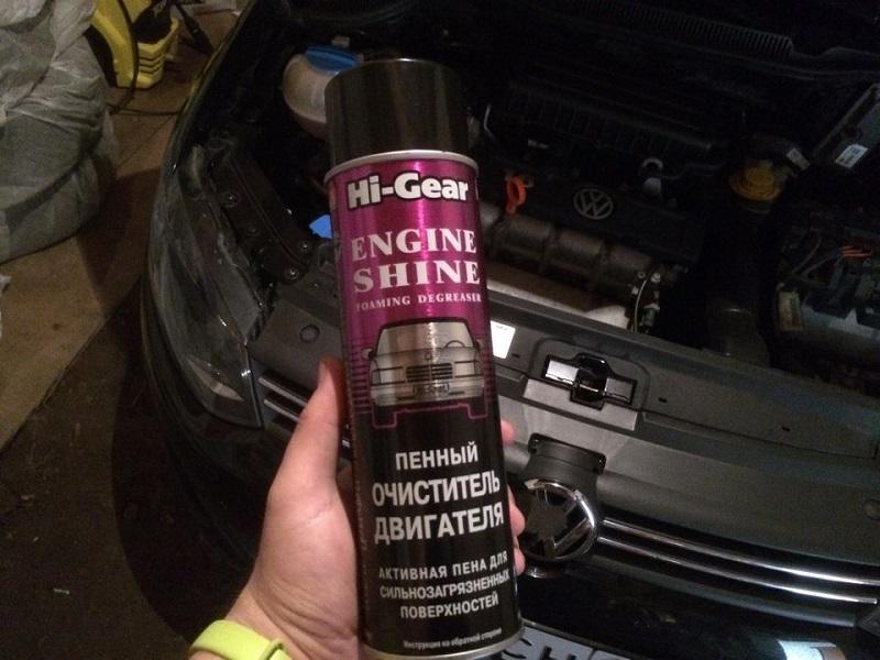 Hi Gear Engine Shine Foaming Degreaser